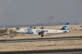 Сколько лететь до Египта из Москвы