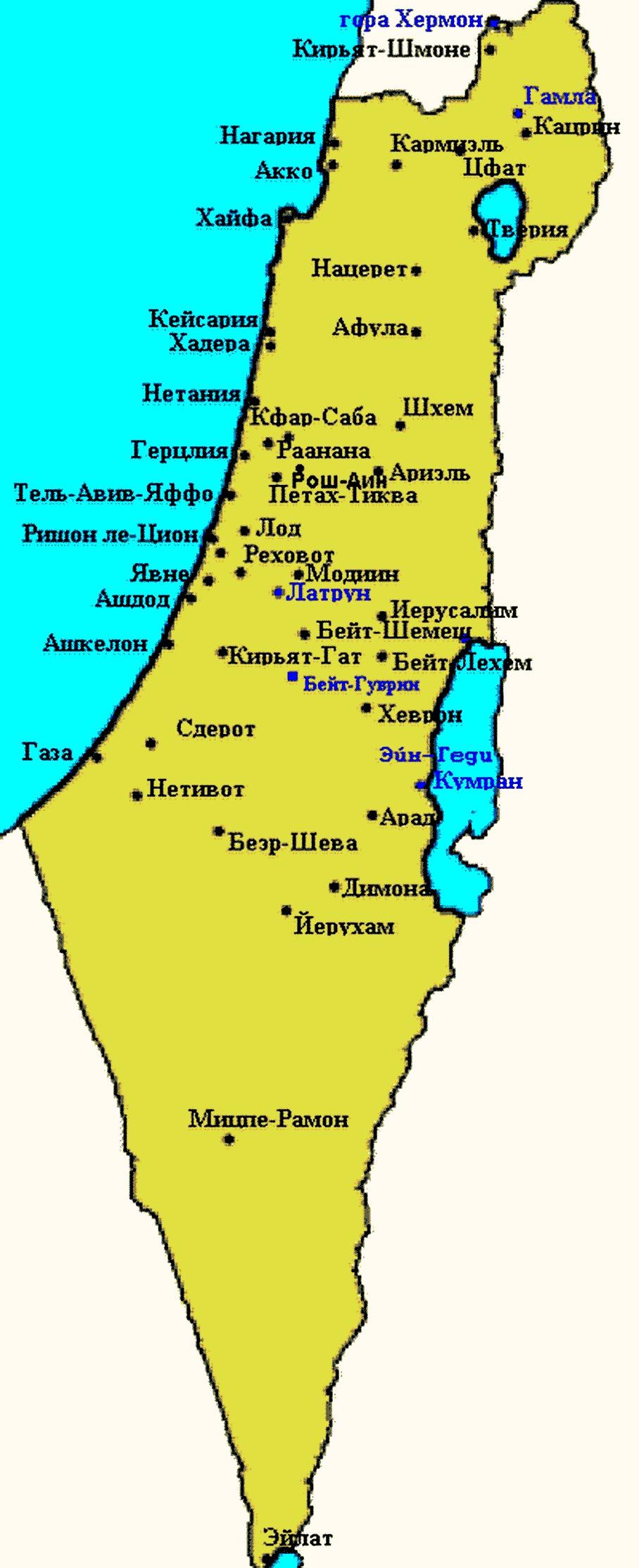 Иерусалим где это находится