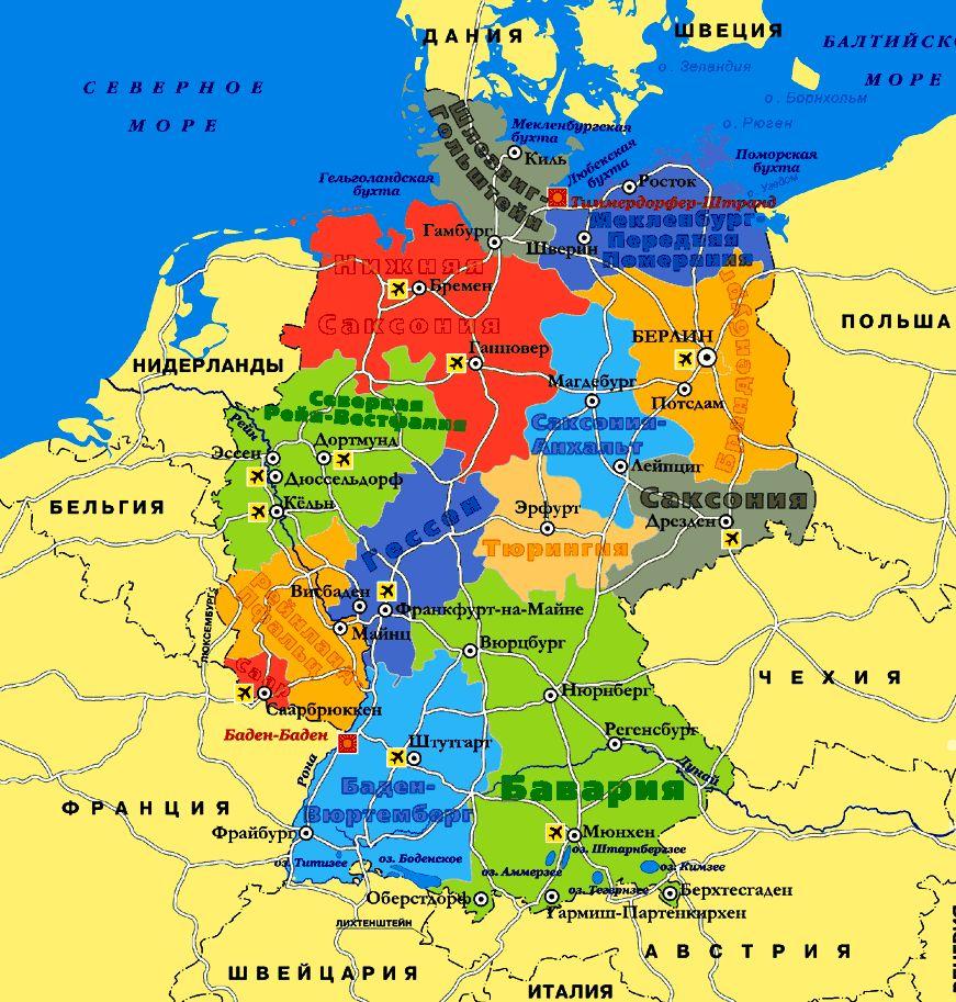 Германия на подробной карте мира на русском языке с ...: http://topbeachs.com/maps/331-gde-nahoditsya-germaniya.html