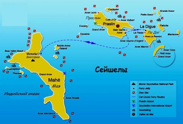 Где находятся острова сейшелы