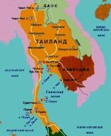 Где находится Тайланд?