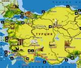 Где находится Турция?