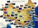 Где находится Китай?