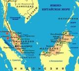 Где находится Малайзия?