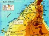 Где находятся Объединённые Арабские Эмираты