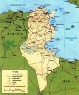 Где находится Тунис?