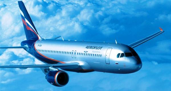 Дешевые авиабилеты из Сыктывкара в Санкт Skyscanner