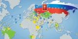 Страны без визы для россиян