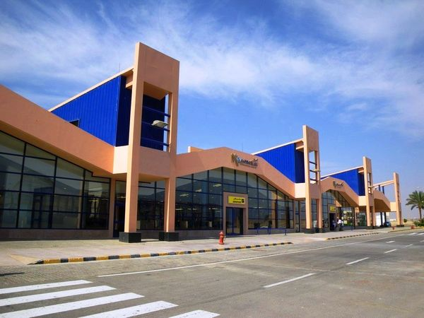 Международный аэропорт города