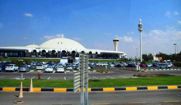 Международный аэропорт в Шардже