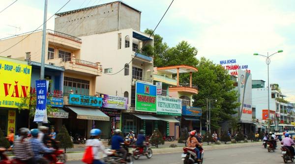 Улица Вьетнама