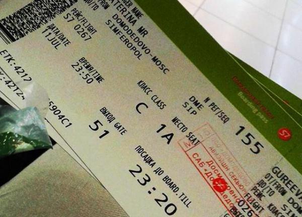 Билеты на самолет в Крым, посадка в Симферополе