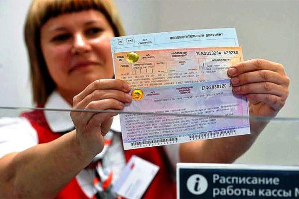 Единый билет на полуостров Крым