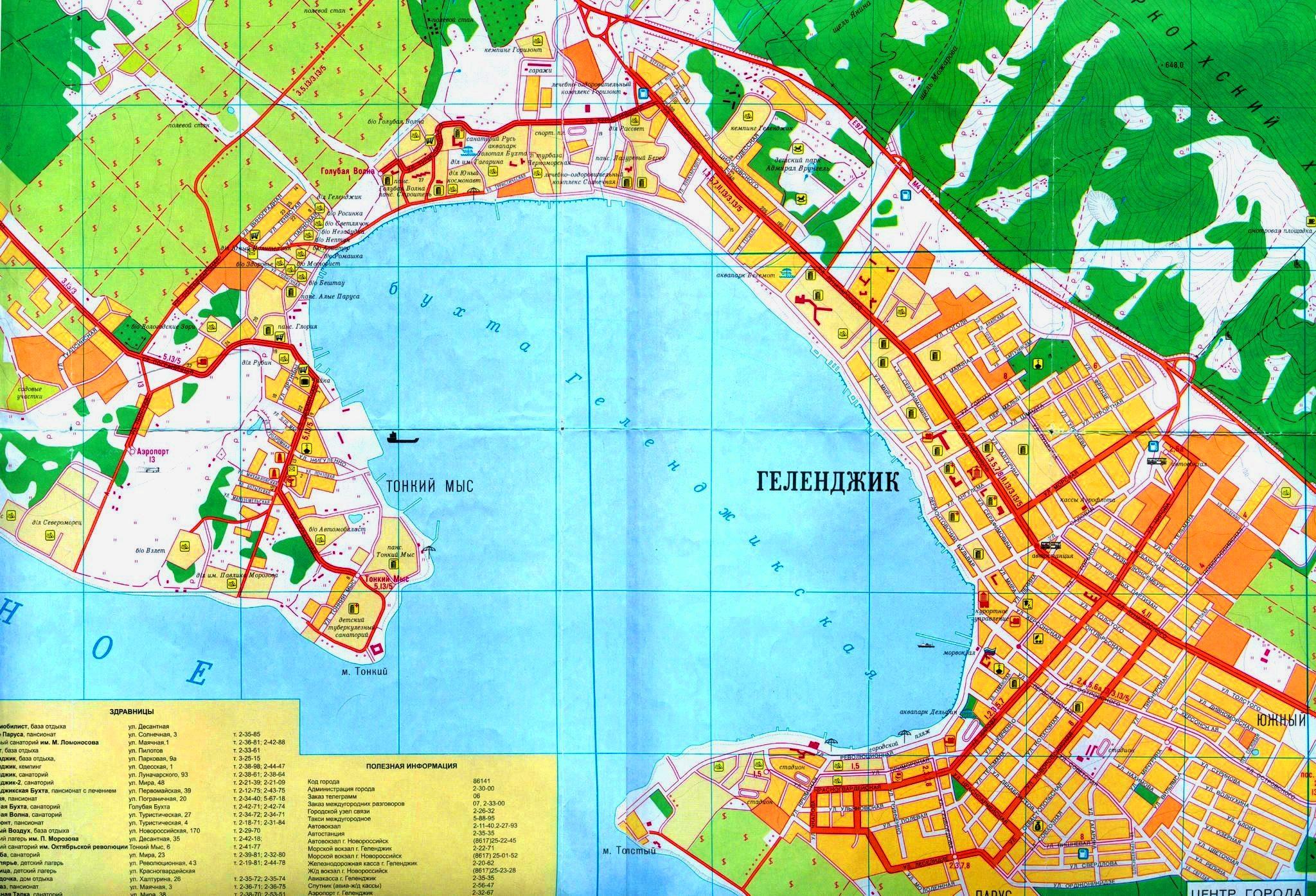 Геленджик карта пляжи фото