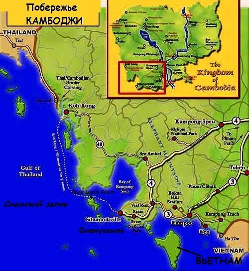 Карта побережья Камбоджи