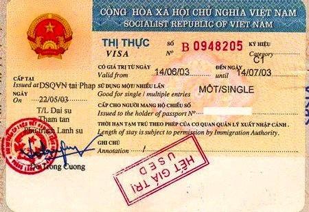 Виза на месяц во Вьетнам