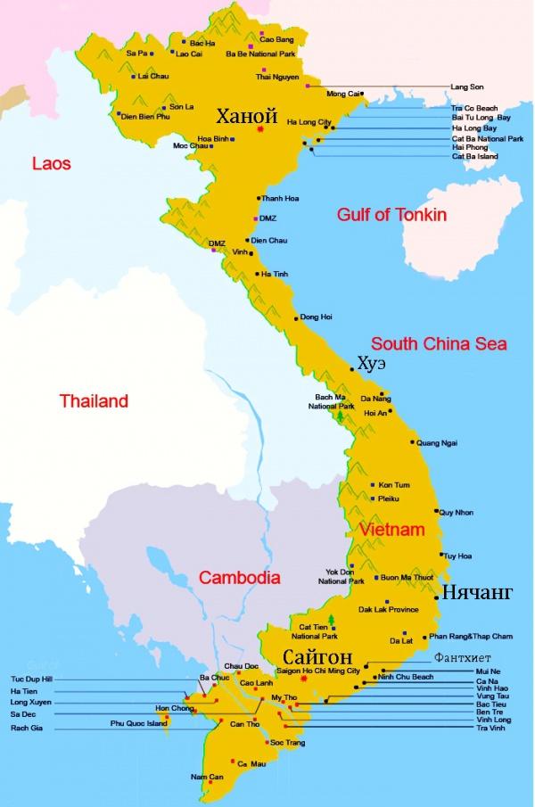 Прибрежная карта Вьетнама