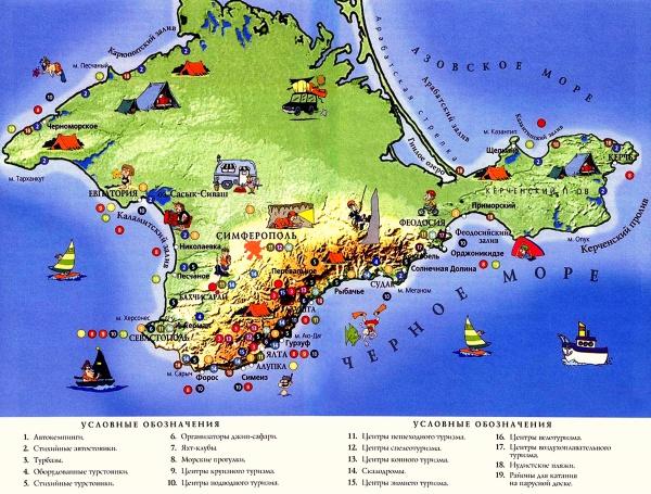 Подробная карта побережья Крыма