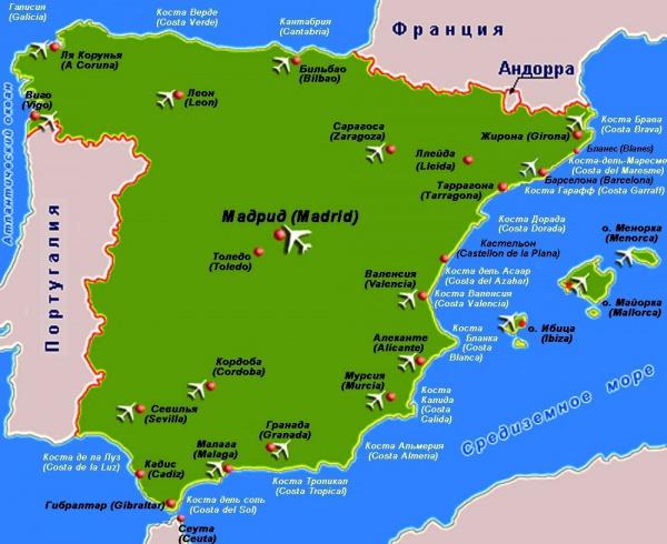 Карта с городами и курортами