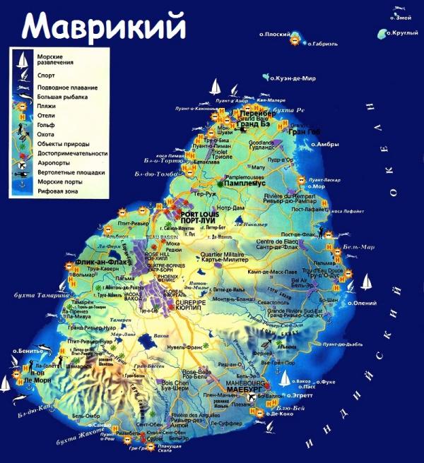 Карта острова Маврикия на русском языке