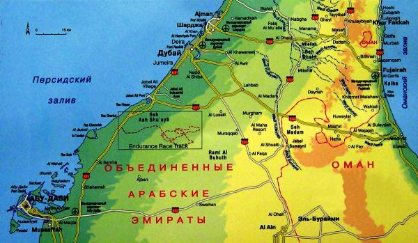 ОАЭ с гордами и эмиратами на карте мира