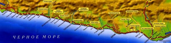 Побережье Черного моря на карте Сочи
