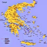 Где находится Греция?