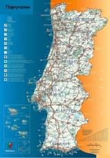 Где находится Португалия?