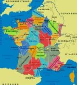 Где находится Франция?