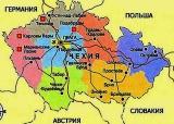 Где находится Чехия?