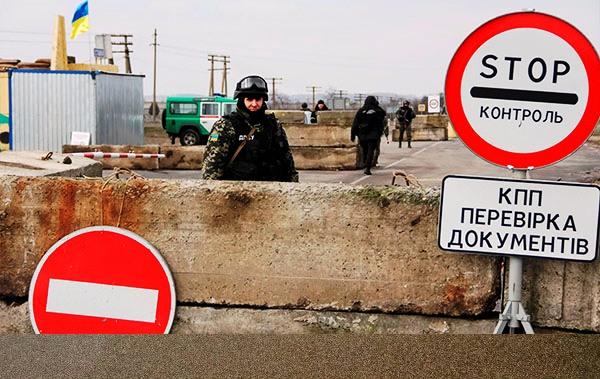 Как попасть в Крым в объезд Украины