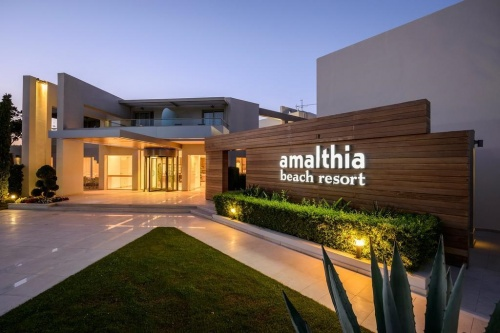Amalthia Beach Resort 4*
