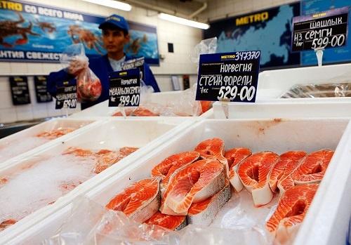 Рыба из Норвегии