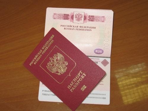 Загранпаспорт для получения визы