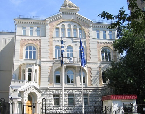 Посольство Греции в Москве