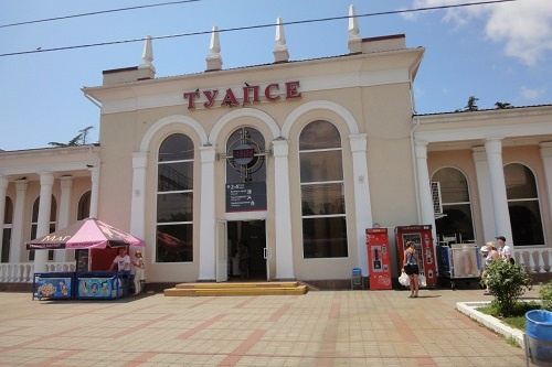 ЖД вокзал в городе