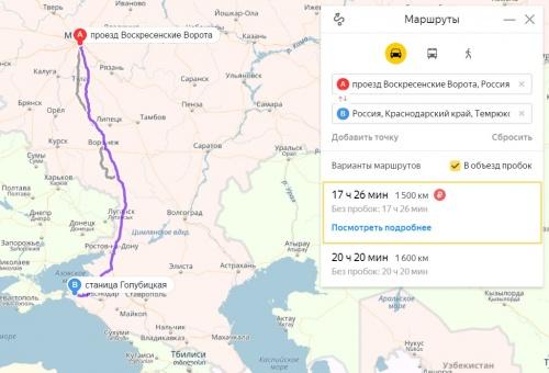 На машине из Москвы до станицы Голубицкой