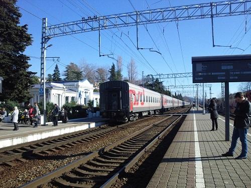 Станция Лазаревское