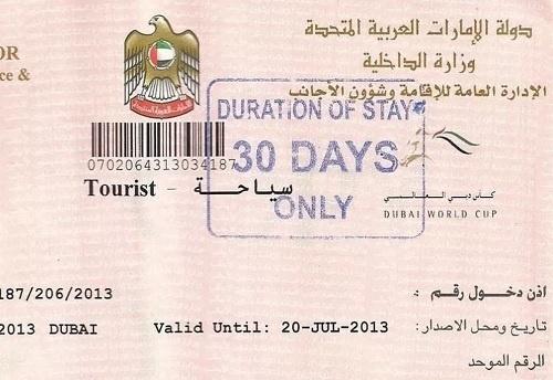 Виза в Арабские Эмираты