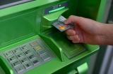 Какие банки работают в Крыму