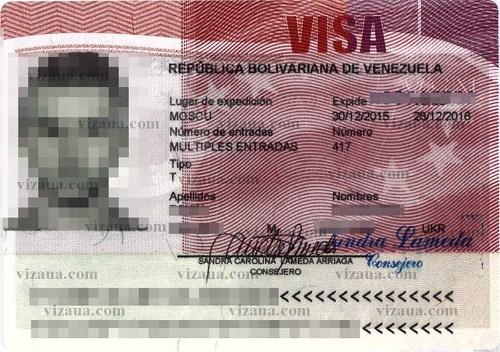 Туристическая виза в Венесуэлу