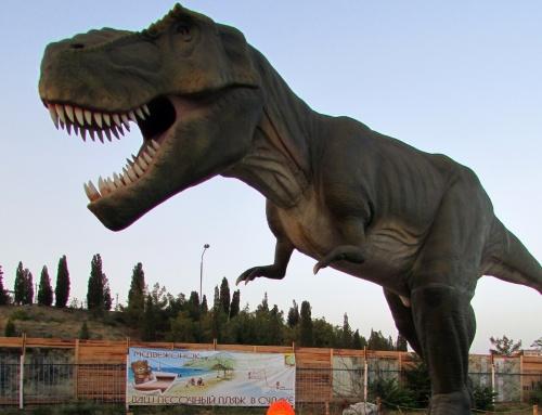 Парк динозавров «Рекс»